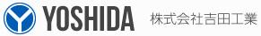 吉田工業スタッフブログ